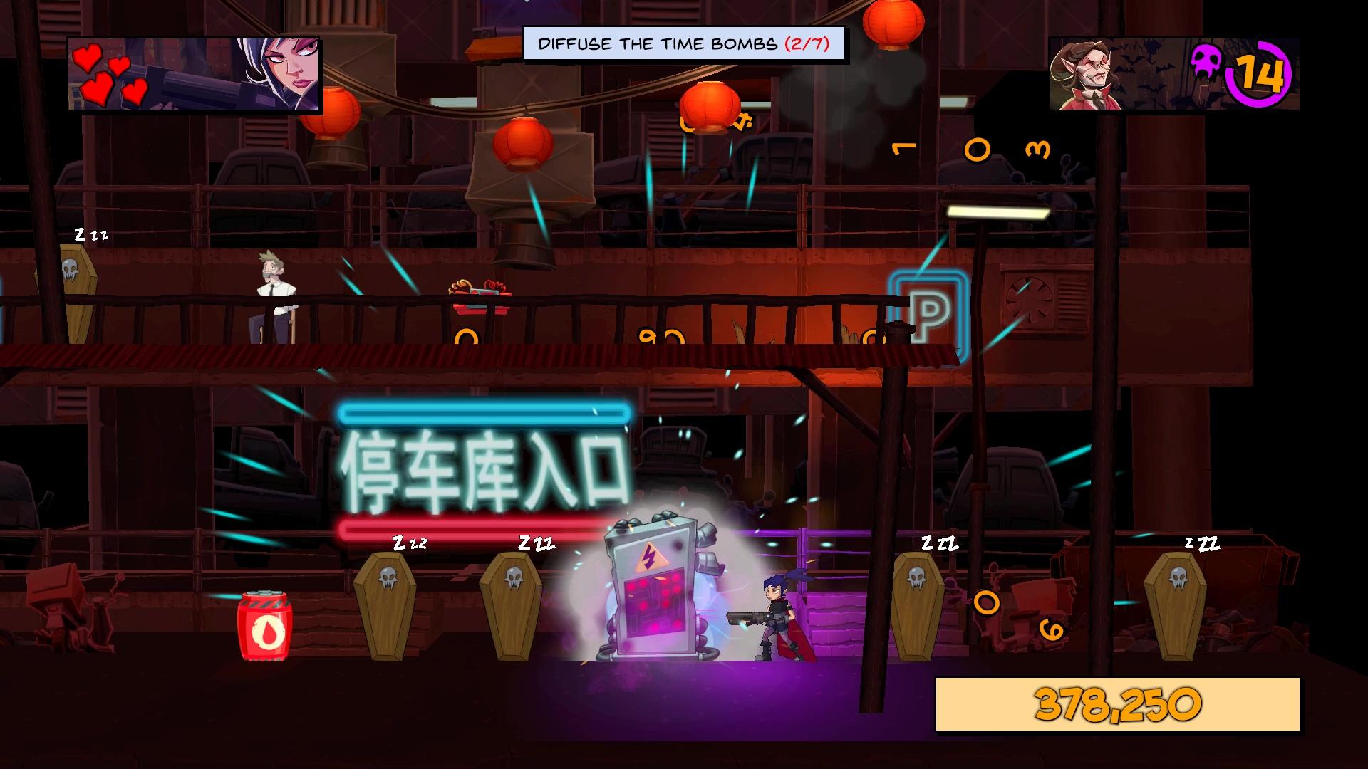 Damsel Screenshot PC14
